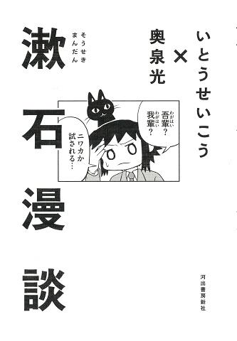 http://www.kawade.co.jp/img/cover_l/9784309025612.jpg