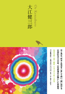 http://www.kawade.co.jp/np/isbn/9784309728926/