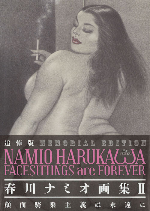 MEMORIAL EDITION NAMIO.H FACESITTINGS areFOREVER