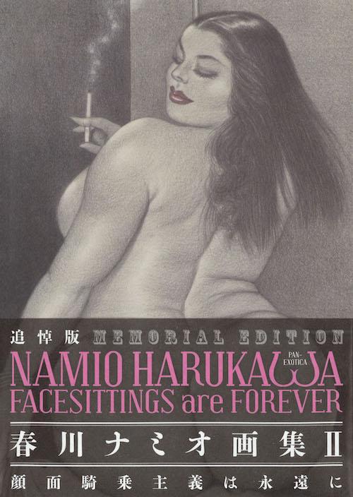 MEMORIAL EDITION NAMIO.H FACESITTINGS areFOREVER