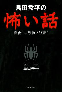 島田秀平の画像 p1_7