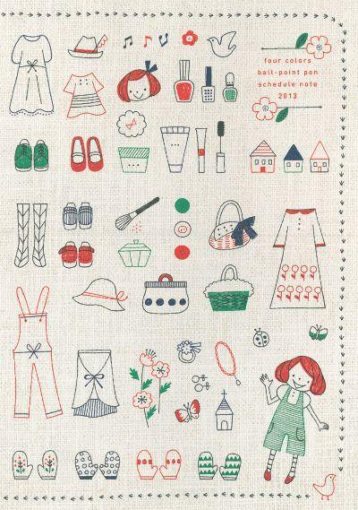 4色ボールペンで毎日楽しいイラスト手帳2013 Igloo Dining 河出書房新社