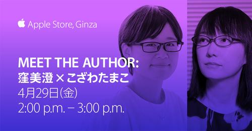 JP_GINZA_MTA_KuboKozawa_twitter_newsfeed_1200x628_v1.jpg