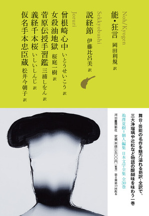 zenshu10.jpgのサムネール画像