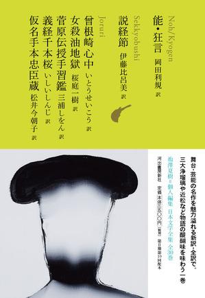 zenshu10.jpg