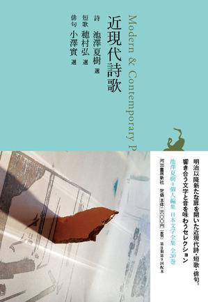 zenshu29.jpgのサムネール画像
