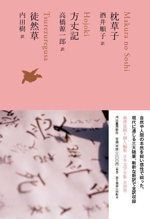 zenshu07.jpgのサムネール画像