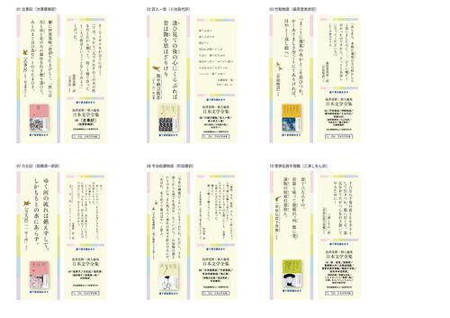http://www.kawade.co.jp/news/assets_c/2016/12/%E6%97%A5%E6%96%87%E3%81%97%E3%81%8A%E3%82%8A6%E7%A8%AE-thumb-500x353-318.jpg
