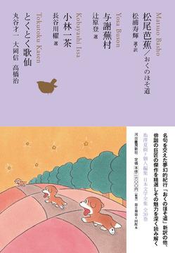 zenshu12.jpg
