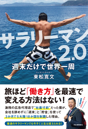 cover_ryman.jpg