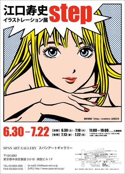 B2ポスター2-K.jpgのサムネール画像