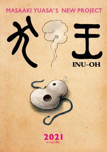 INU-OH_web.jpgのサムネール画像